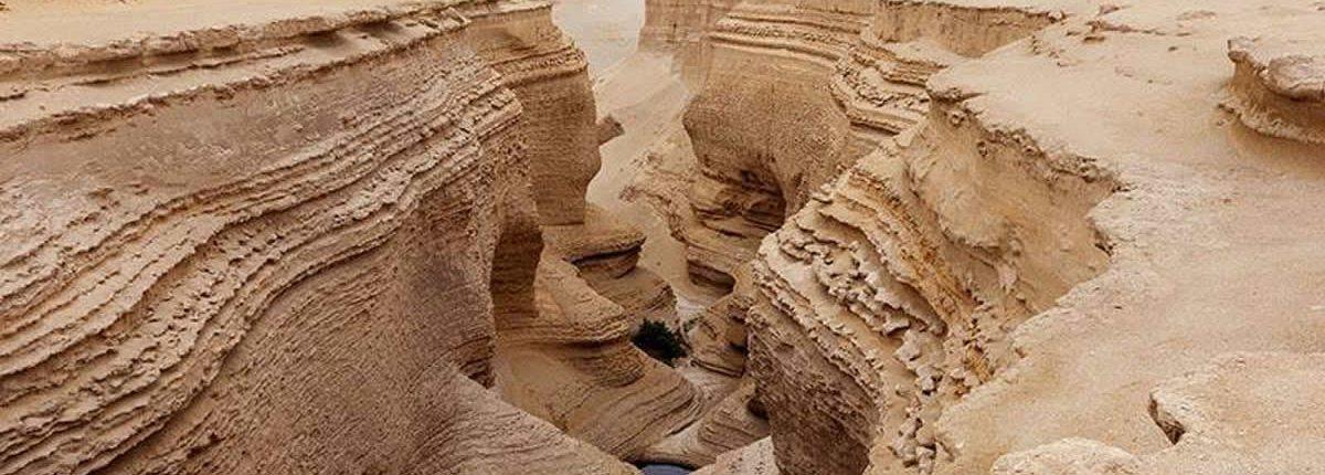 Cañon de los Perdidos Ica Peru