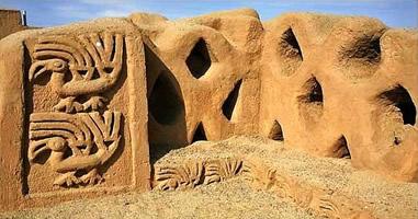 Symbole der Chimu