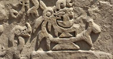 Huaca Arco Iris Alte Kulturen