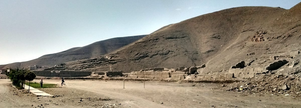 Huaca Palacio Oquendo - Callao