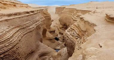 Canon de los Perdidos Ica Peru