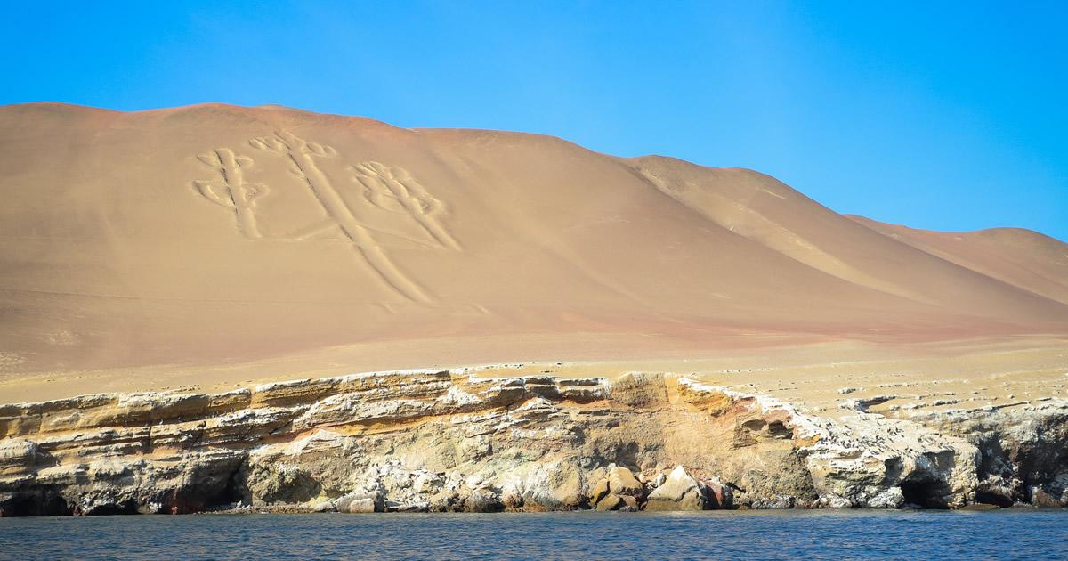 Studienreise Auf den Spuren der Inkas - Reise durch Perus Vergangenheit