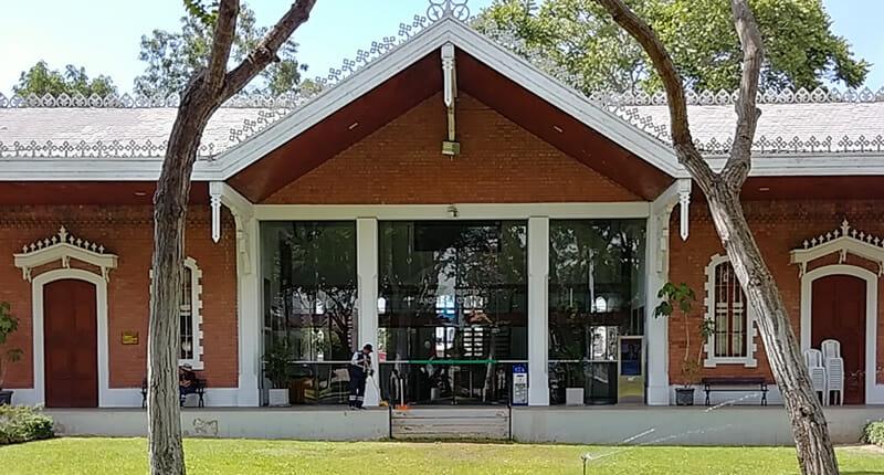 Parque Reducto No 2 Museum.
