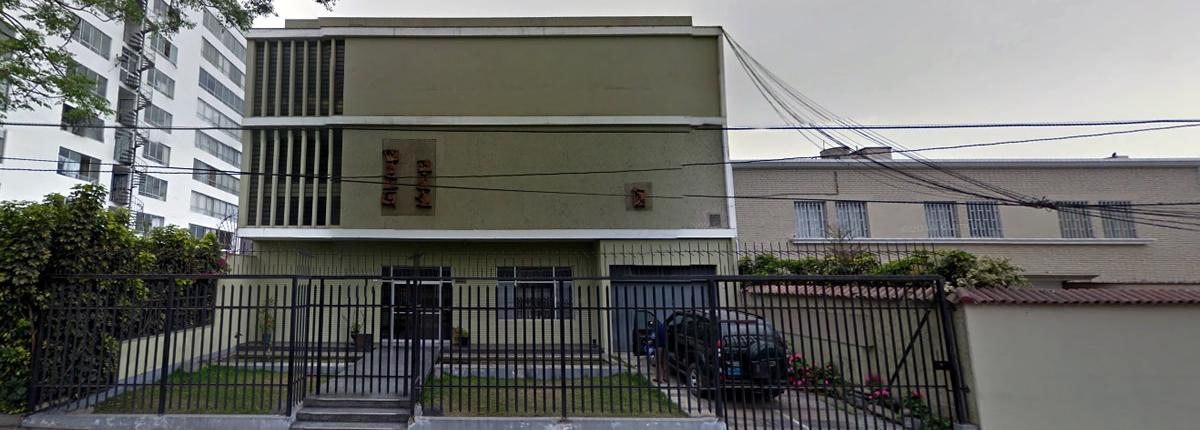 Amano: Museum für präkolumbianische Textilkunst
