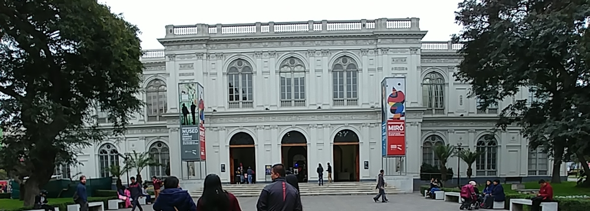 Mali Parque de la Exposición