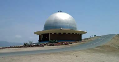 Planetario Morro