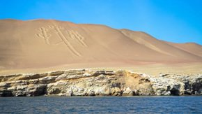 Ab Lima: Ballestas Islands, Huacachina und Nazca Line Tour